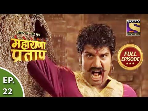 Bharat Ka Veer Promo 19th September 2013