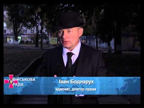"""Вестник Украинской Пропаганды. """"Военный совет"""" (02.11.14)"""