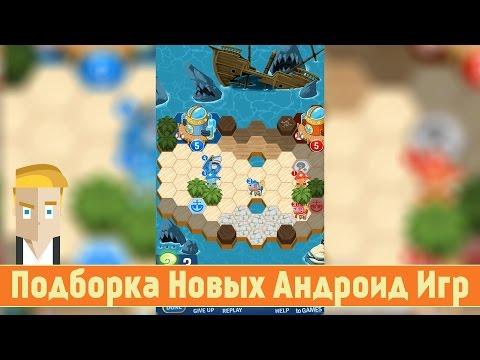 Скачать Сборник Игр Для Андроид 4