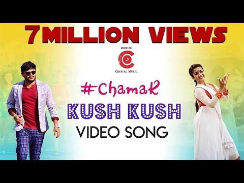 Video Chamak - Kush Kush (Video Song) | Golden Star Ganesh | Rashmika Mandanna | Suni | Judah Sandhy download in MP3, 3GP, MP4, WEBM, AVI, FLV January 2017