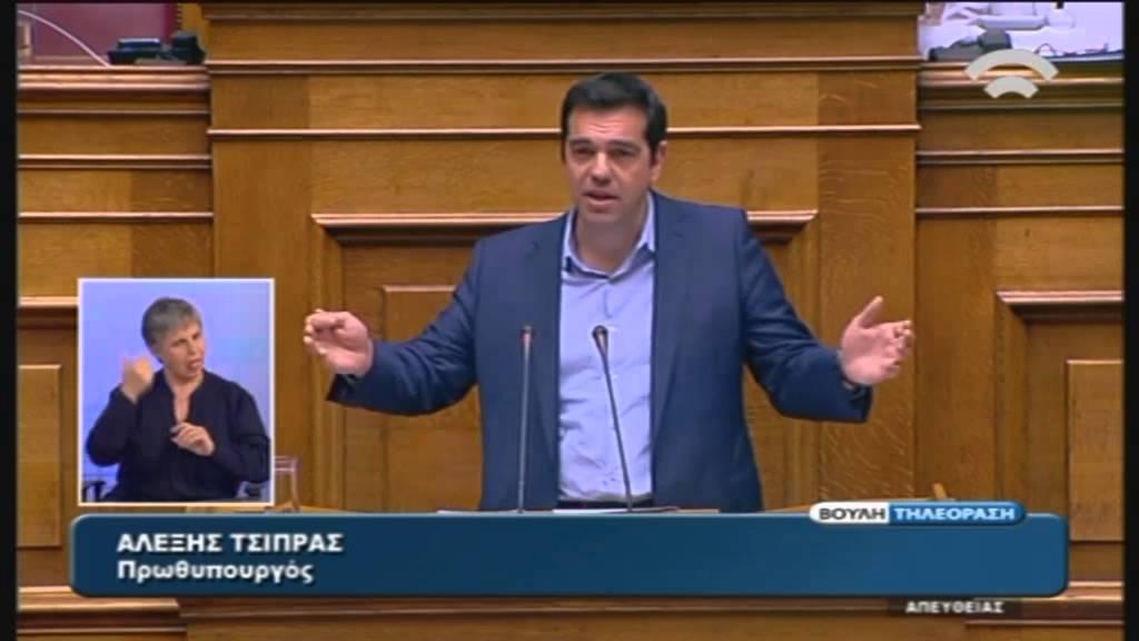 """Ομιλία Πρωθυπουργού, Α. Τσίπρα, στο σχ.ν. """"Επείγοντα μέτρα Εφαρμογής του ν.4334"""" (22/07/2015)"""