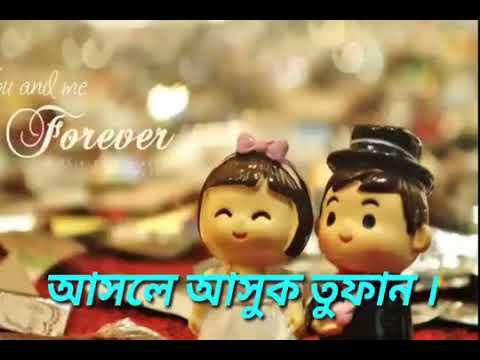 Video Ak sathe royechi dujon download in MP3, 3GP, MP4, WEBM, AVI, FLV January 2017