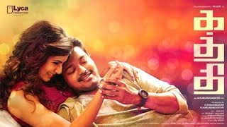 Kaththi Budget Is Two Days Income: LYCA