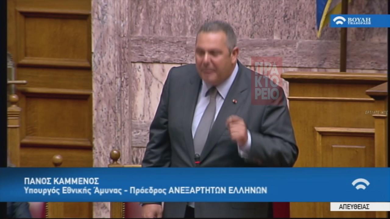 Π. Καμμένος: Ο κ. Γεωργιάδης ήρθε στη Βουλή για να υπερασπιστεί έναν επιχειρηματία