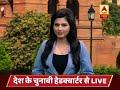 Kaun Jitega 2019: Odisha: PM Modi Calls For Parivartan, Hits Out At BJDs Laid Back Attitude | ABP - Video