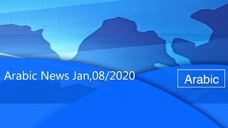 Arabic News Jan,08/2020 |etv