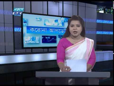 Coronavirus Special Bulletin || 01 PM || 01 April 2020 || ETV News