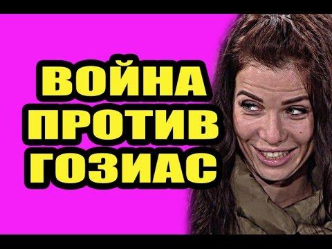 Дом 2 новости 22 января 2017 (22.01.2017) Раньше на 6 дней (видео)