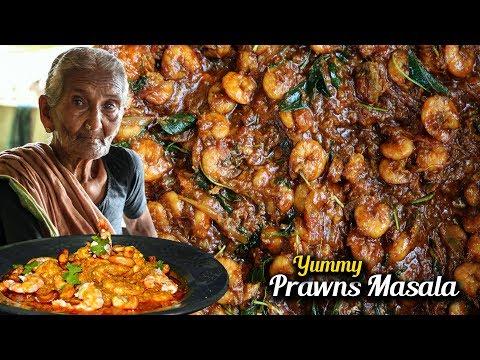 Prawn Masala Curry  | Yummy Prawns Recipe By Granny Mastanamma