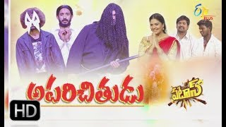 Video Patas| 16th June 2018 | Full Episode 793 | Aparichithudu Movie Spoof |ETV Plus MP3, 3GP, MP4, WEBM, AVI, FLV Juni 2018