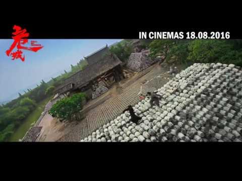 《危城》CALL OF HEROES Official Trailer | In Cinemas 18.08.2016