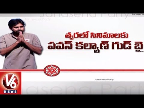 Pawan Kalyan To Quit Acting And Enter Into Full Time Politics