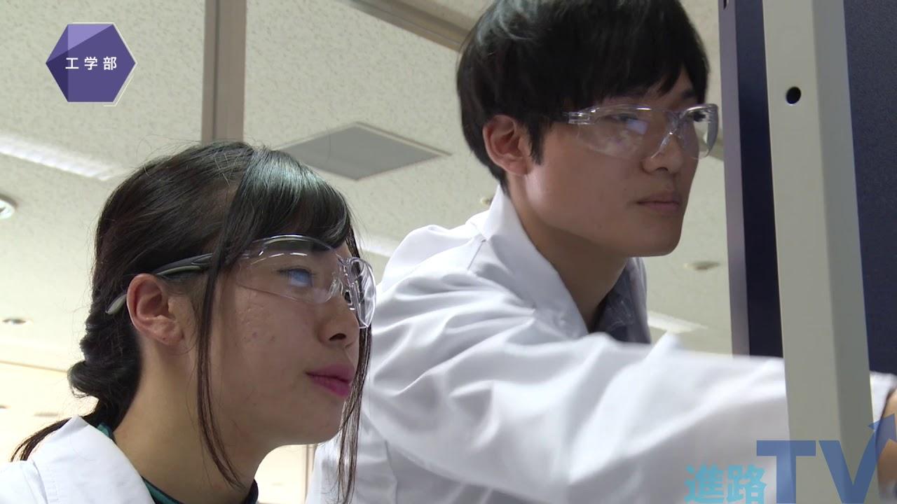 東京工科大学 【東京工科大学】学校紹介動画