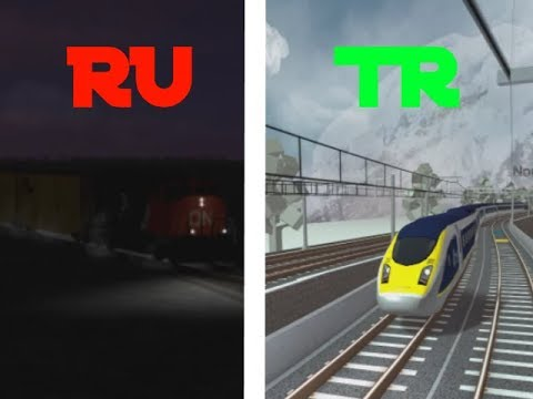 Terminal Railways vs. Rails Unlimited