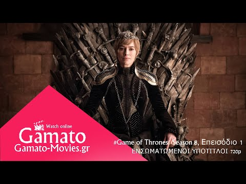 Game of thrones S08 episode 1 2019 preview
