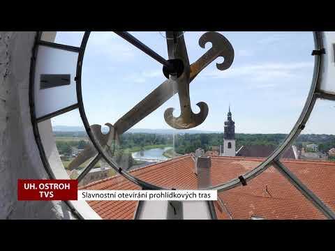 TVS: Uherský Ostroh - Pasování průvodců na zámku