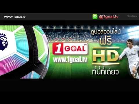 ดูบอล สด ออนไลน์ พร้อมกัน  4 คู่ จอเดียว !! เว็บ 1GOAL.TV ฟรี Live