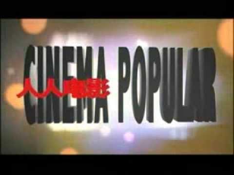 Cinema Popular & We Pictures