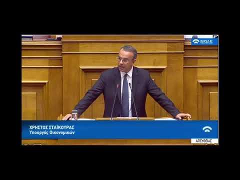 Ομιλία Υπουργού Οικονομικών για το φορολογικό νομοσχέδιο