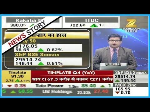 Reality stocks Puravankara, Ansal API, Peninsula Land etc are showing good trade