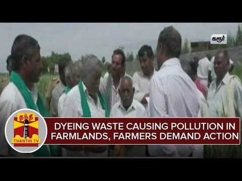 Dyeing-waste-causing-Pollution-in-farm-lands-farmers-demand-action-Thanthi-TV
