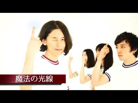 , title : 'Koochewsen - 光線 Ray of light  (Official Music Video)'