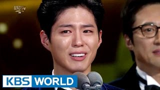 Video Joongki shed tears as Bogum wins Top Excellence in Acting Award [2016 KBS Drama Awards/2017.01.03] MP3, 3GP, MP4, WEBM, AVI, FLV Desember 2018