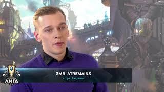 ROX Shorty и GMB ATRemains о подготовке своих команд / LCL