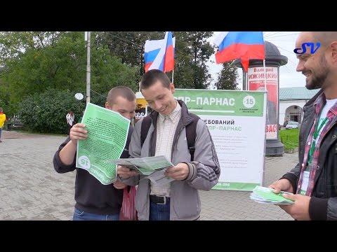 Парнас-Кострома: день 21 (видео)
