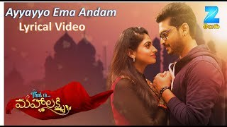 Video Ayyayyo Ema Andam Song - Lyrical Video | That Is Mahalakshmi Serial | Zee Telugu MP3, 3GP, MP4, WEBM, AVI, FLV Juli 2018