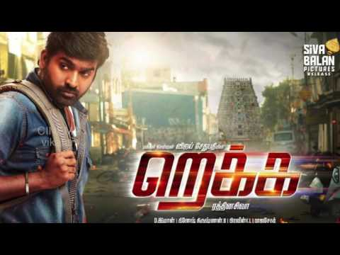 Rekka-Review-Tamil-film--Vijay-Sethupathi-Lakshmi-Menon