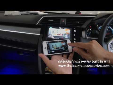 กล้องบันทึกหน้า-หลัง Built in wifi Honda Civic FC รุ่น 1.8EL ไม่ต้องตัดต่อสาย 100% Tel.080-5531612