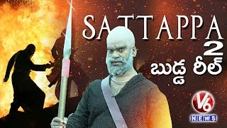 Bithiri Sathi As Kattappa   Funny Conversation With Savitri Over Baahubali 2 Trailer   Teenmaar News
