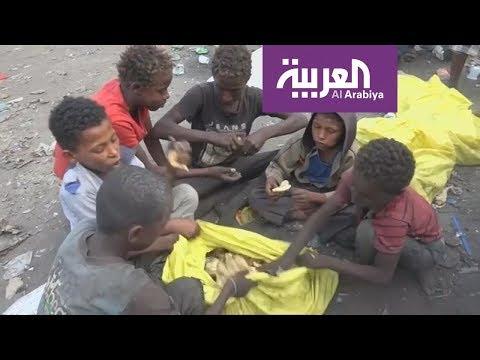 العرب اليوم - شاهد: هدر غذائي بقيمة 940 مليار دولار سنويا
