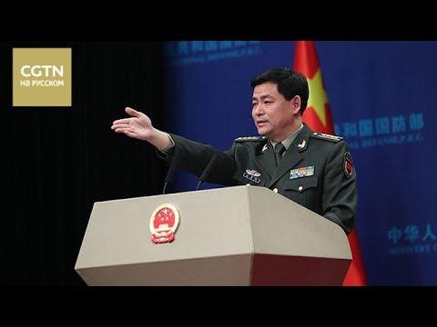 Китай и Россия раскритиковали новую ядерную доктрину США (видео)