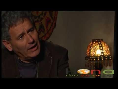 السيد مرزوق قدور - ملف سونول كنعان