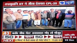 Exclusive India News coverage of  Pro Corporate Season V Finale