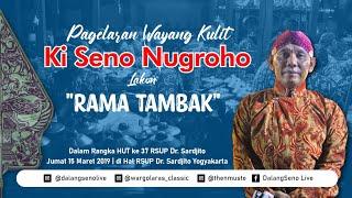 #LIVE Wayang Kulit Ki Seno Nugroho
