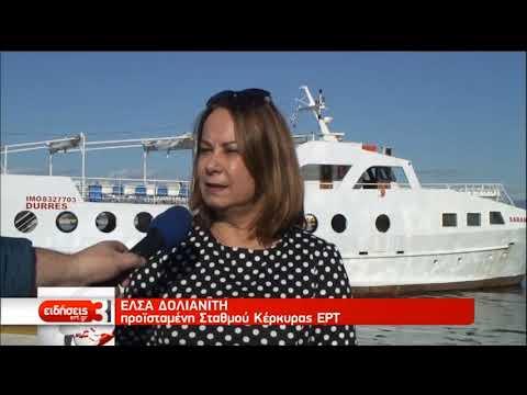 Θερμή ανταπόκριση των Κερκυραίων στο κάλεσμα της ΕΡΤ για βοήθεια στην Αλβανία  | 08/12/2019 | ΕΡΤ