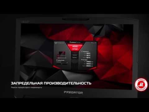Predator 17X – первый игровой ноутбук с изогнутым экраном