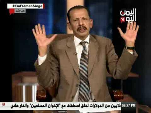 اليمن اليوم 29 4 2017