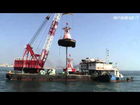 明石海峡の大型ブイ、4年ぶり交換