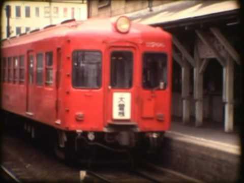 名鉄瀬戸線600V時代・大曽根駅(1978年・8ミリフィルム撮影)