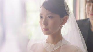新婦号泣!!結婚猛反対だった父からのサプライズとは!?佐川急便PR映像
