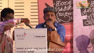 Kathai Thiraikathai Vasanam Iyakam Press Meet Part 1