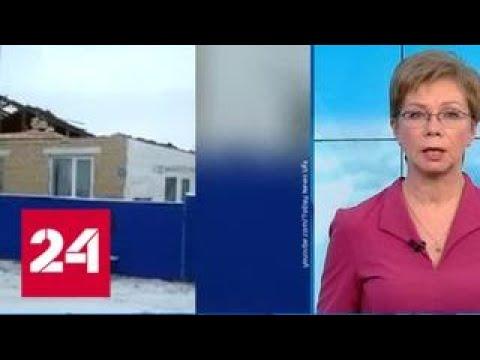 \Погода 24\: на европейской части России поднялся штормовой ветер - Россия 24 - DomaVideo.Ru