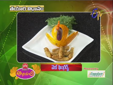 Abhiruchi - Veg Fingers - ???? ???????? 23 July 2014 03 PM