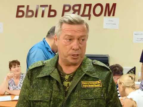 Губернатор о пожаре: информация последних минут - DomaVideo.Ru