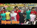 Girls summer cloths  !!  Girl's t-Shirt wholesale market  !!  Tripura item wholesale market