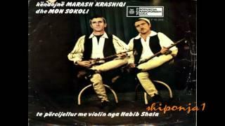 Marash  Krasniqi   E  Man   Sokoli   Kanga  Shkrepi  Dilli